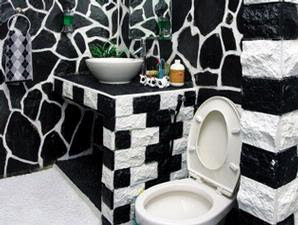 Kamar madi hitam black bath room