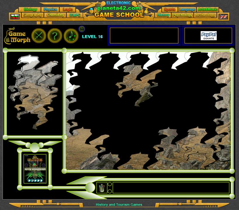 Paradise Stream Screenshot