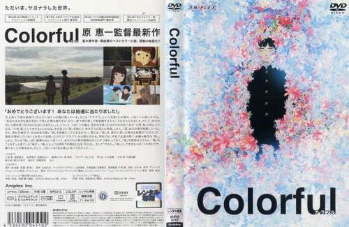 Colourful Torrent - BluRay Rip