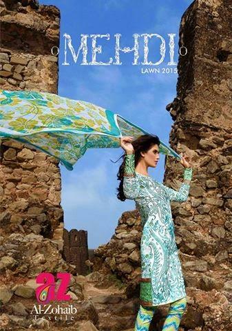 Mehdi summer lawn 2015
