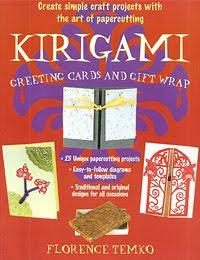 Поздравительные открытки киригами и подарочная упаковка