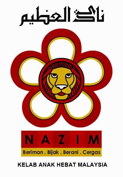 Kelab Nazim Kemaman