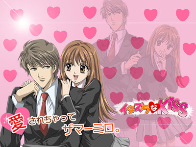 POP WORLD: ITAZURA NA KISS