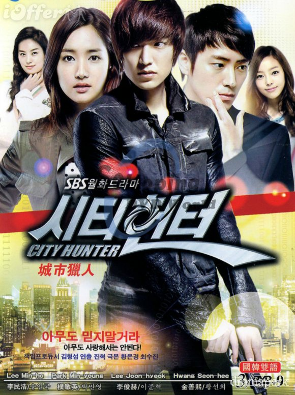 korean movies tagalog version full movie comedy and love