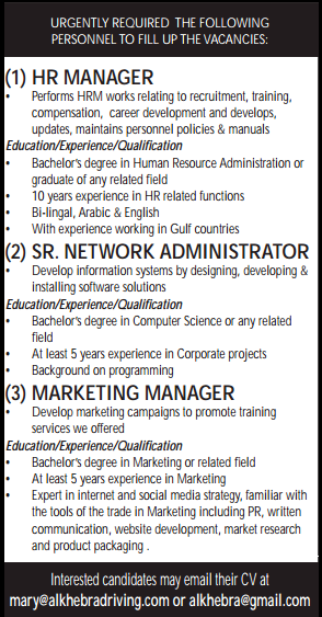 network administrator hr manager job gulf jobs  malayalees