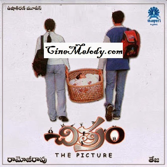 Chitram   Telugu Mp3 Songs Free  Download  2000