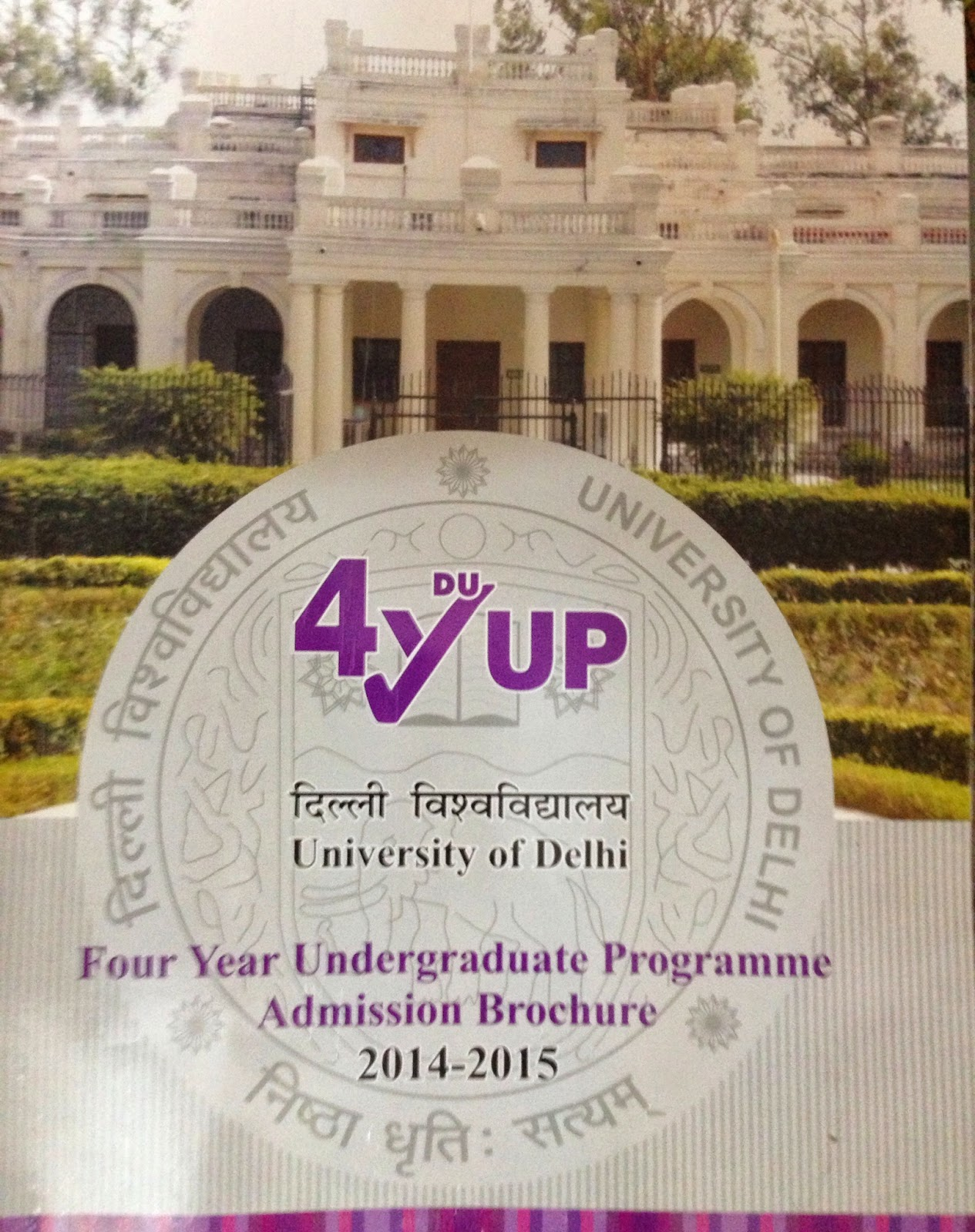 Delhi University Four Years Under Graduate Program Brochure 2014