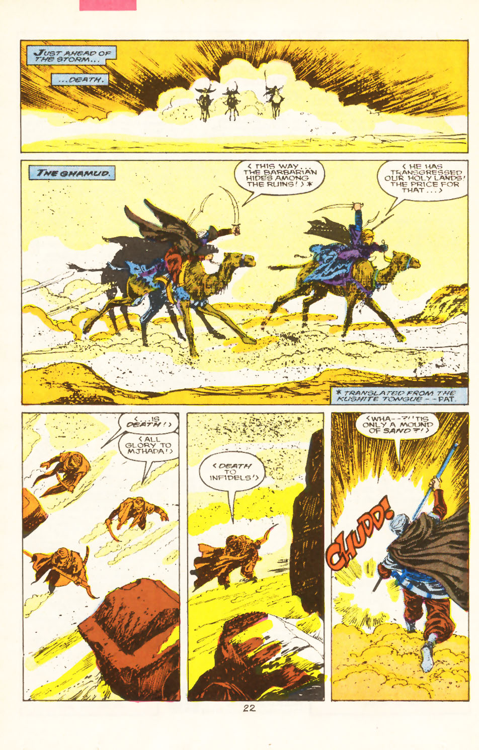 Conan the Barbarian (1970) Issue #211 #223 - English 18