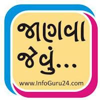 InfoGuru24.com... Janva Jevu...
