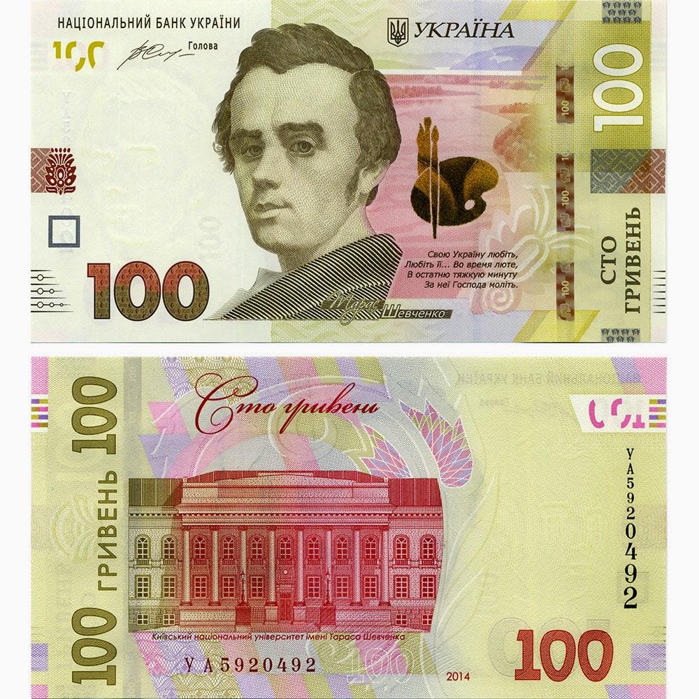 100 гривен 2001 года города герой россии список