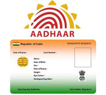 How to Apply for Adhaar Card in Hindi