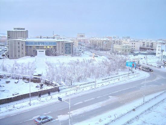 Yakutsk Rusia