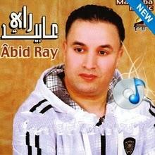 Abid Ray-Arouahi Arouahi