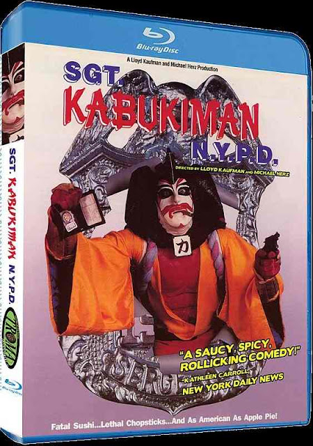 Sgt Kabukiman NYPD Blu-ray cover