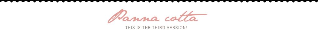 Panna cotta V.3