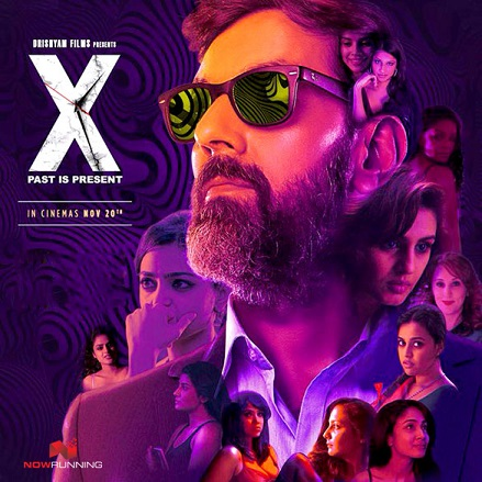 Watch X Past Is Present (2015) DVDRip Hindi Full Movie Watch Online Free Download