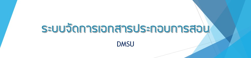 Handout_dmsu