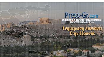 Καθημερινή δημαγωγική και διεφθαρμένη εφημερίδα