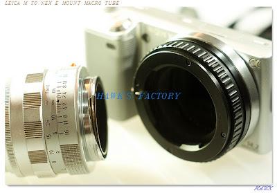 sony nex e-mount leica lens helicoid close focus