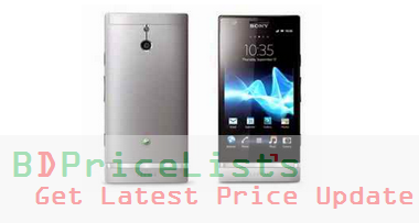 Sony Xperia P Mobile Phone Specification And Price in Bangladesh