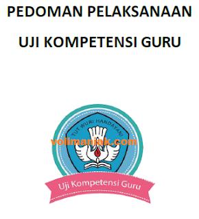 Pedoman uji kompetensi guru / UKG tahun 2015