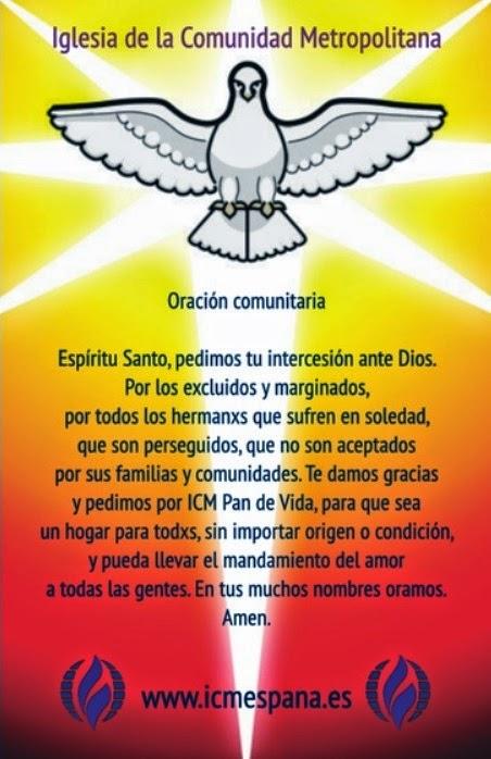 Oración comunitaria