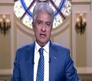 برنامج العاشره مساء24-5-2017 مع وائل الابراشى