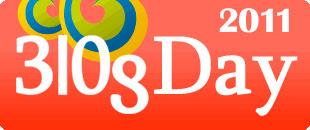 Día del Blog 2011