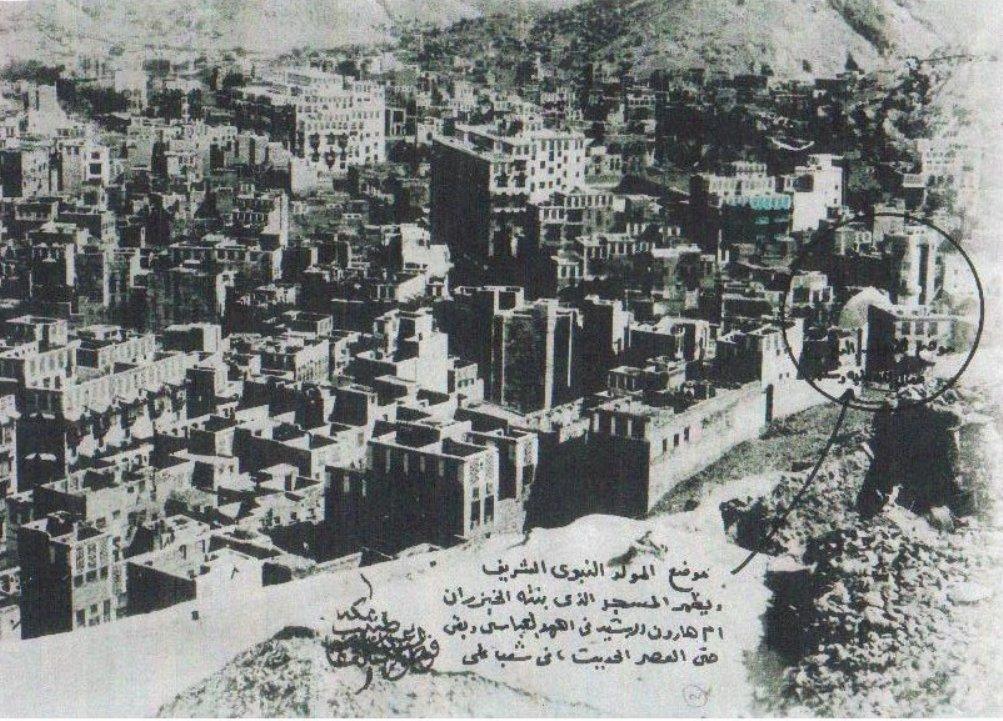 Nabi Muhammad Picture