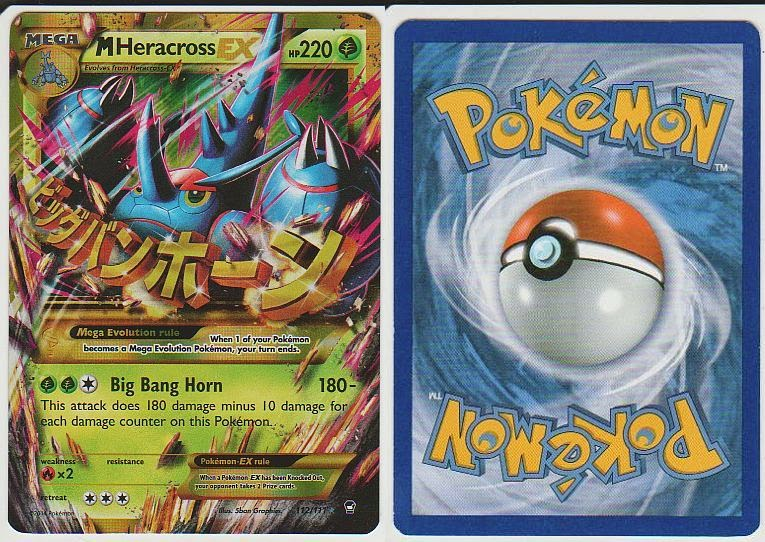 Ex megaex cartes pokemon - Carte de pokemon a imprimer ...