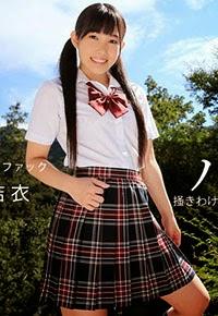 1Pondo 111414_922 - Kasugano Yu