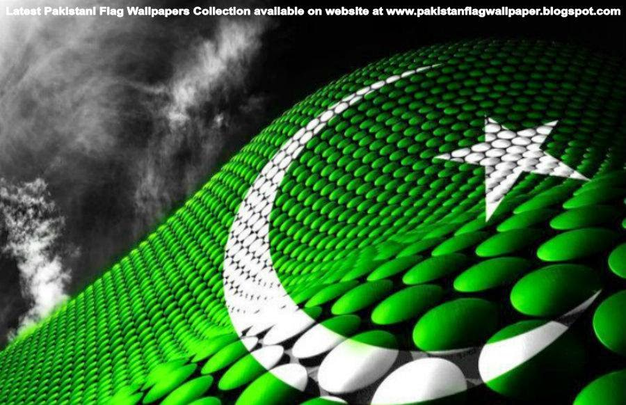 Pakistan Flag Waving Wallpaper Pakistan Flag Wallpaper 1