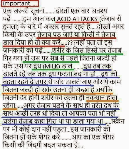 to get relief from Acid Attack