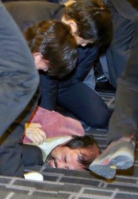 Penyerang Kedubes AS untuk Korsel