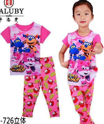 RM25 - Pyjama SuperWing