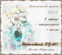 http://zhazhda-tvorchestva.blogspot.ru/2014/10/1.html