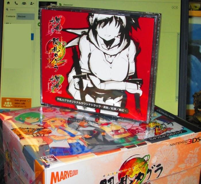 http://www.shopncsx.com/senrankagura2shinkunyuunyuudxpack.aspx