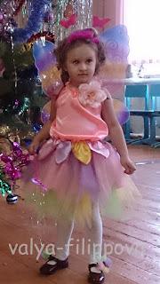 карнавальный костюм фея