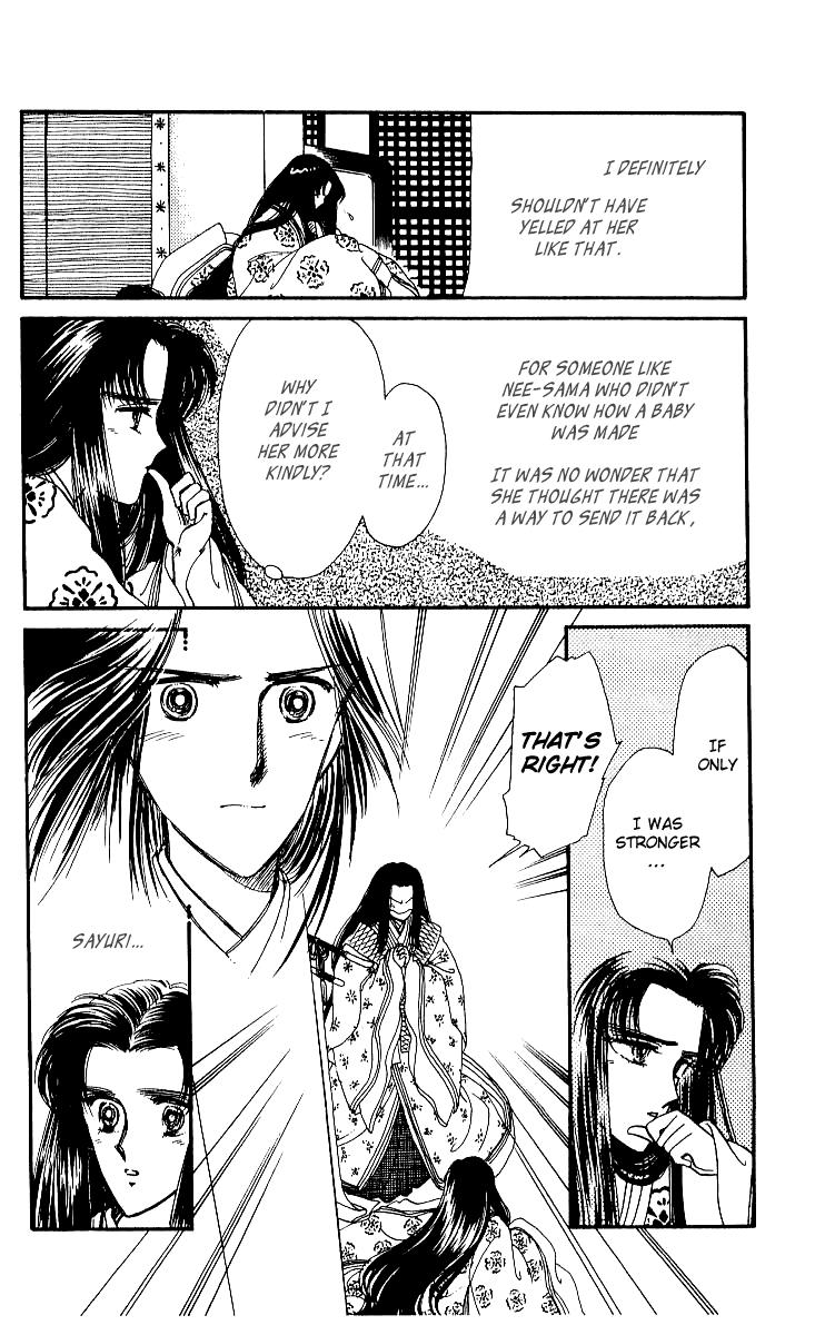 ざちえんじ!; ざ・ちぇんじ!; Ima Torikaebaya Monogatari; The Change                           010 Page 8