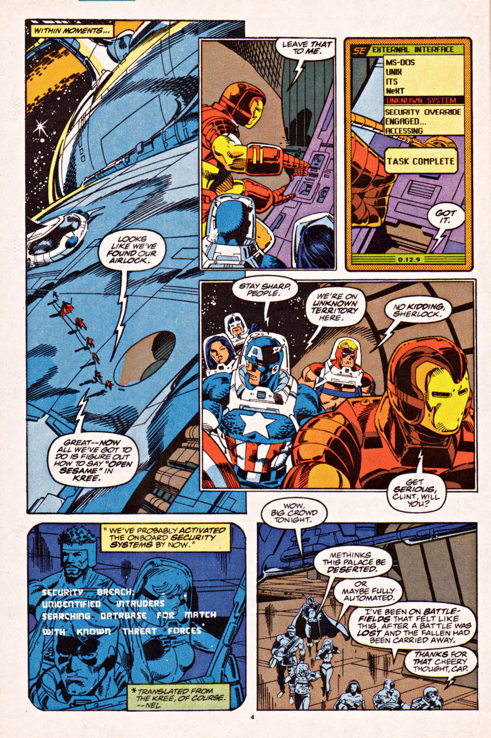 Captain America (1968) Issue #398f #336 - English 5