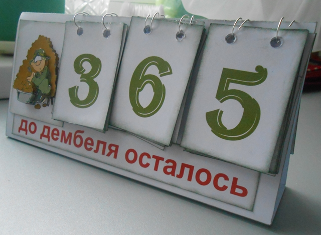 Подарки и подарочные сертификаты в Санкт-Петербурге