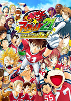 FREE DOWNLOAD OST EYESHIELD 21