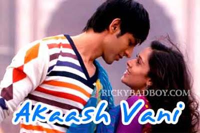 Akaash Vani - Bas Main Aur Tu Lyrics
