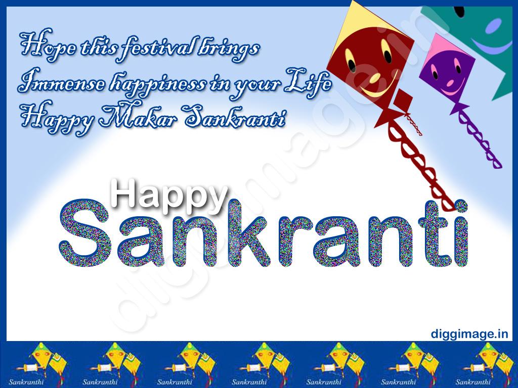 Sankranthi Wishes Wallpapers 2013 Greetings Readitt The E Magazine