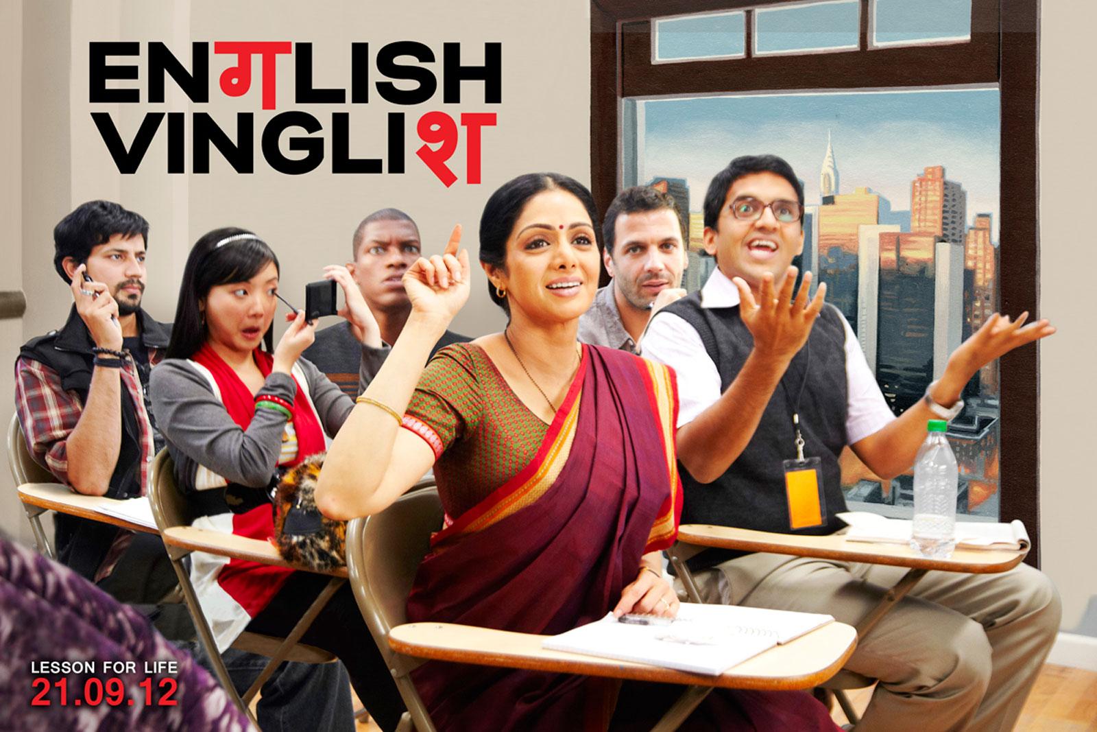 English Vinglish 2012
