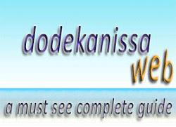 Dodekanissa Web