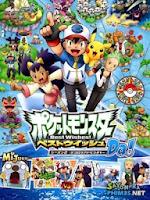 Pokemon Best Wishes Season 2: Decolora Adventure