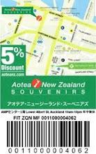 アオテアお土産店5%割引コード付きオークランドマップ