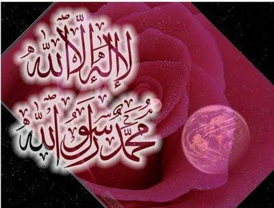 دعاء جميل للصلاة على النبي