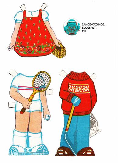 Бумажные куклы 1990е годы